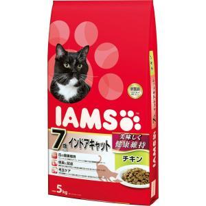 お取寄せ品 アイムス 国内正規品 7歳以上 インドアキャット チキン シニア猫用 5kg|rocky