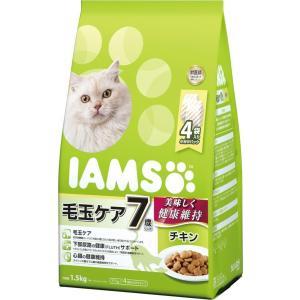【お取寄せ品】アイムス(国内) 7歳以上 毛玉ケア チキン シニア猫用 1.5kg【送料無料】