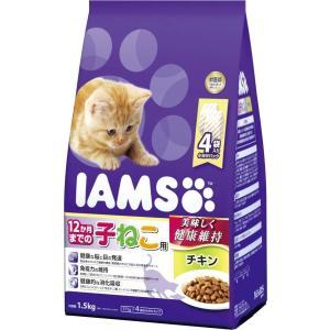 お取寄せ品 アイムス 国内正規品 12か月までの チキン 子猫用 1.5kg|rocky