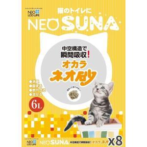 コーチョー ネオ砂 オカラ 6Lx8入 rocky