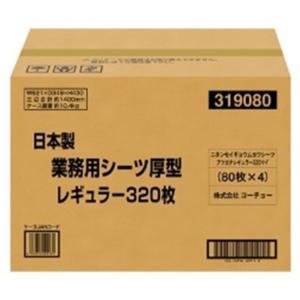 コーチョー 日本製 業務用シーツ 厚型 レギュラー  80枚×4入【送料無料】|rocky