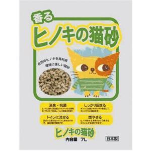 香るヒノキの猫砂7Lx7袋入|rocky