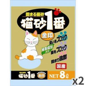 クニミネ 猫砂1番 金印 8Lx2入 rocky