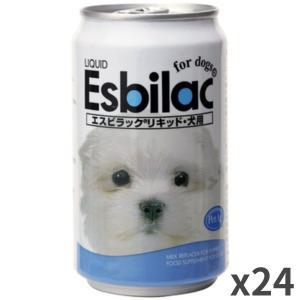 共立製薬 エスビラックリキッド ミルク  236ml×24入【送料無料】|rocky
