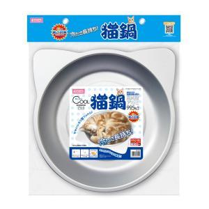 マルカン ひんやりクール猫鍋 猫用【送料無料】|rocky