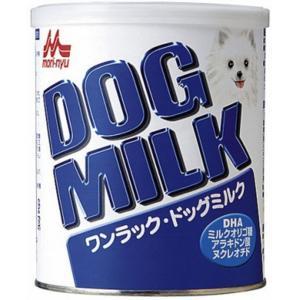 ■森乳サンワールド ワンラックドッグミルク[仔犬]   幼犬用の特殊調製粉乳(総合栄養食)です。成犬...