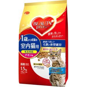 日本ペットフード ビューティプロ 1歳から 室内ネコ 毛玉対応 チキン 成猫用 1.5kg|rocky