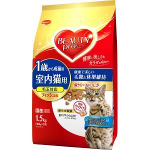 日本ペットフード ビューティプロ 1歳から 室内ネコ 毛玉対応 フィッシュ 成猫用 1.5kg|rocky