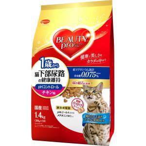 日本ペットフード ビューティプロ 1歳から 下部尿路 PHコントロール チキン 成猫用 1.4kg|rocky