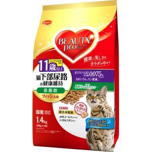 お取寄せ品 日本ペットフード ビューティープロ 11歳以上 下部尿路 低脂肪 フィッシュ味 猫用 1.4kg|rocky
