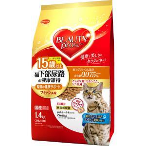 日本ペットフード ビューティープロ 15歳以上 下部尿路 腎臓の健康 フィッシュ味 シニア猫用 1.4kg|rocky