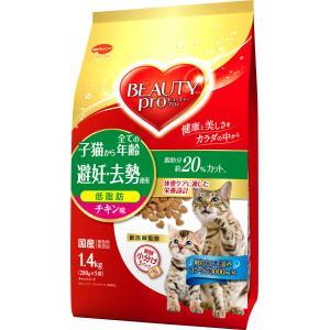 日本ペットフード ビューティプロ 避妊 去勢 低脂肪 チキン味 猫用 1.4kg|rocky