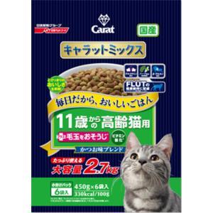 日清ペットフード キャラットミックス 11歳から 毛玉おそうじ かつお味 高齢猫用 2.7kgx4入|rocky