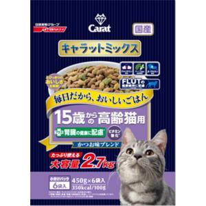 お取寄せ品 日清ペットフード キャラットミックス 15歳から 腎臓の健康に配慮 かつお味 高齢猫用 2.7kgx4入|rocky