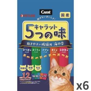 日清ペットフード キャラット5つの味 飽きやすい 海の幸 成猫用 1.2kgx6入|rocky