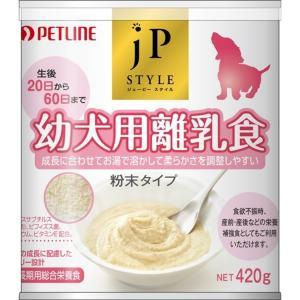 日清ペットフード 日清 JPスタイル 幼犬用離乳食  420g×24入【送料無料】|rocky