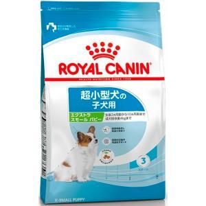 ■ロイヤルカナン エクストラスモール パピー 超小型犬子犬用  成犬時体重4kgまでの超小型犬用。 ...