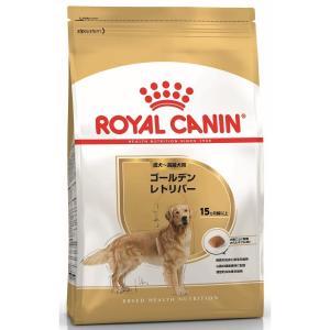■ロイヤルカナン ゴールデンレトリバー 成犬・高齢犬用  皮膚・被毛の健康を維持するためにEPA・D...
