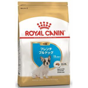 ■ロイヤルカナン フレンチブルドッグ 子犬用  成長期の理想的な腸内細菌バランスを保ち、健康的な消化...