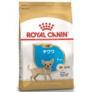 ■ロイヤルカナン チワワ 子犬用  キブルのサイズと形、栄養成分、厳選されたフレーバーの3つの要素で...