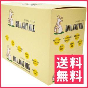 ■ペットプロ ロイヤルゴートミルク300g(25g×12袋入)   犬・猫用間食 無添加・無着色、天...
