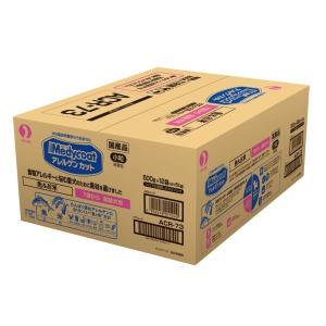 ペットライン メディコートアレルゲンカット 魚&お米 小粒 高齢犬用 6kgの画像