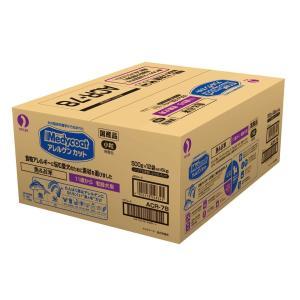 お取寄せ品 ペットライン メディコートアレルゲンカット 魚&お米 小粒 老齢犬用 6kg|rocky