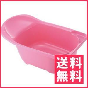【お取寄せ品】リッチェル ペットバス  ピンク【送料無料】|rocky