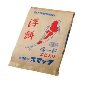 スマック 4-F 錦鯉用 10kg【送料無料】|rocky
