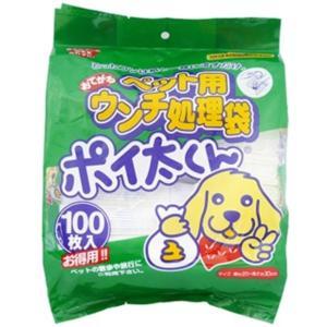 サンテックオプト ポイ太くん  100枚入【送料無料】|rocky