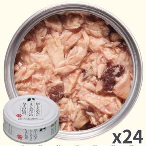 お取寄せ品 三洋食品 何も入れないまぐろだけのたまの伝説 猫用 70gx24入|rocky