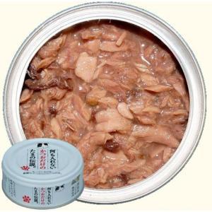 お取寄せ品 三洋食品 何も入れないかつおだけのたまの伝説 猫用 70gx24入|rocky
