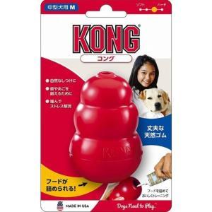 スペクトラムブランズジャパン コング M 中型犬用【送料無料】|rocky
