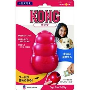 スペクトラムブランズジャパン コング L 大型犬用【送料無料】|rocky