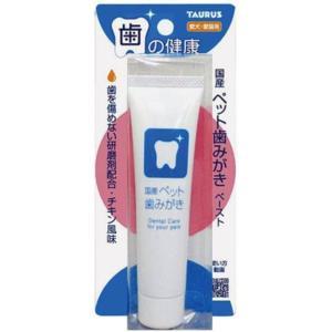 お取寄せ品 トーラス 国産 ペット歯みがきペースト38g|rocky