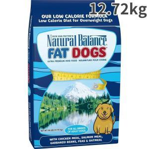 【訳あり】ナチュラルバランス ファット ドッグ 成犬用 12.72kg【送料無料】
