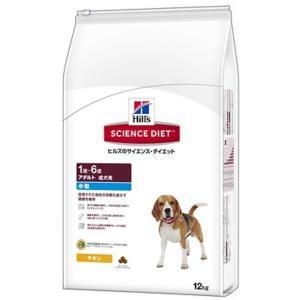 【訳あり】サイエンスダイエット(国内) サイエンスダイエット アダルト 小粒 成犬用 12kg【送料無料】|rocky