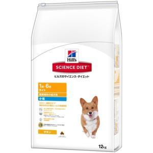【訳あり】サイエンスダイエット(国内) サイエンスダイエット ライト 小粒 成犬用 12kg【送料無料】|rocky