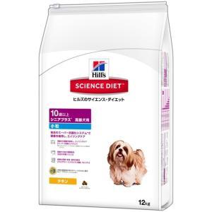 【訳あり】サイエンスダイエット(国内) サイエンスダイエット シニアプラス 小粒 10歳以上高齢犬用 12kg【送料無料】|rocky