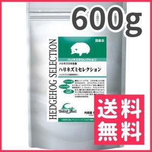 【お取寄せ品】イースター ハリネズミセレクション  600g【送料無料】|rocky