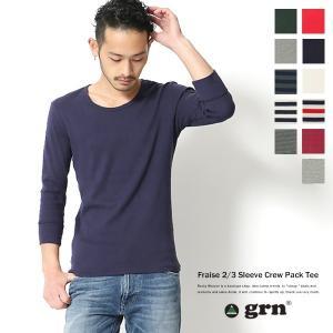 Tシャツ メンズ 7分袖 七分袖 カットソー パックT フライス ボーダー Uネック クルーネック|rockymonroe