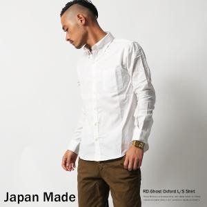 シャツ メンズ 長袖 半袖 日本製シャツ 国産シャツ オックスフォードシャツ Yシャツ 春 夏|rockymonroe