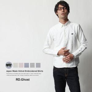 オックスフォードシャツ メンズ ボタンダウンシャツ 長袖シャツ 国産 日本製|rockymonroe