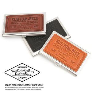 名刺入れ メンズ カードケース|rockymonroe