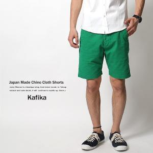 ショートパンツ メンズ ハーフパンツ 膝上 パステル チノパン 国産 日本製 無地|rockymonroe