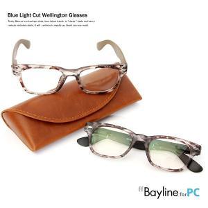 PCメガネ カモフラ ウエリントン型 迷彩 小物 眼鏡 ブルーライトカットレンズ ダテメガネ|rockymonroe