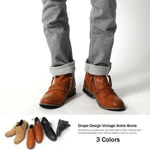 ショートブーツ メンズ アンクル ドレープブーツ ジップアップ 靴 ヴィンテージ|rockymonroe
