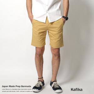 ショートパンツ メンズ ハーフパンツ 膝上 カラー パステル 日本製 国産 rockymonroe