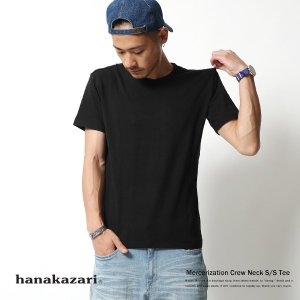 Tシャツ メンズ 半袖 無地 クルーネック Uネック カットソー|rockymonroe