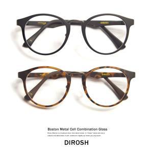 伊達メガネ ボストン 軽量 黒ぶち べっ甲 デミ柄 マットブラック メガネ 眼鏡|rockymonroe